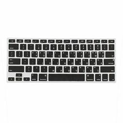 Korean Silicone Keyboard Skin Cover Black for Apple Macbook